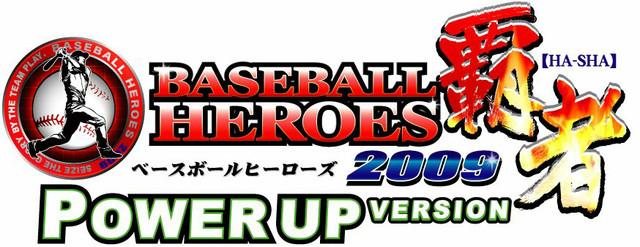 Baseball Heroes 2009 HaSha Bbh200900