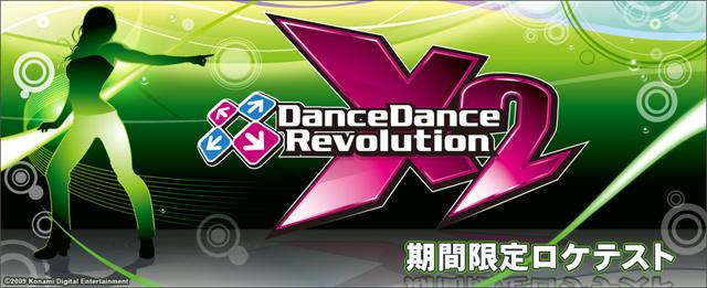 DanceDanceRevolution X2 Ddrx2h
