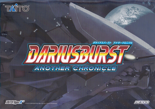 Darius Burst - Another Chronicle Flydbaca