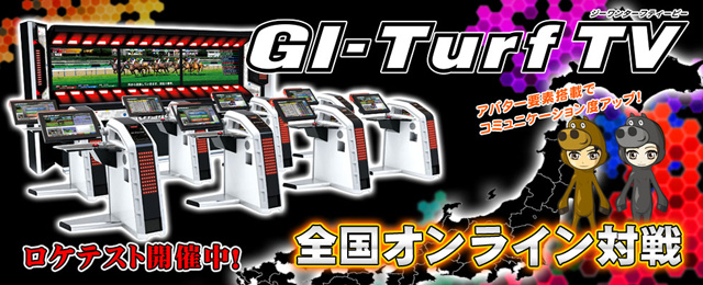 GI-Turf TV Gittvh