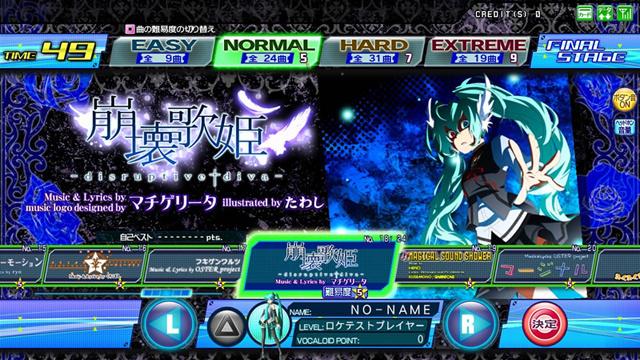 Hatsune Miku Project DIVA Arcade Hmpda01
