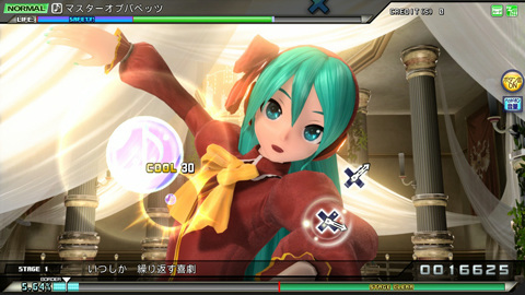 Hatsune Miku Project DIVA Arcade Hmpdavar101