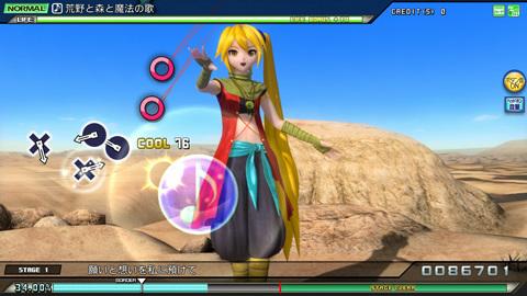 Hatsune Miku Project DIVA Arcade Hmpdavar104