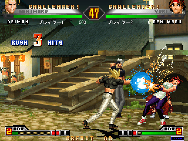 The King of Fighters '98 Ultimate Match Final Edition Kof98umfe02