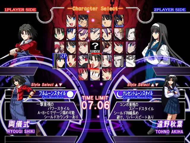 MELTY BLOOD Actress Again Current Code Mbaacc01