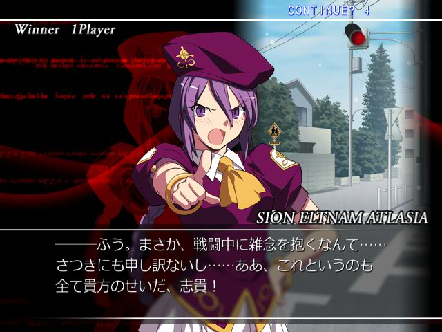 MELTY BLOOD Actress Again Current Code Mbaacc03