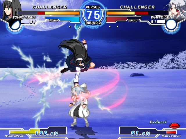 MELTY BLOOD Actress Again Current Code Mbaacc11