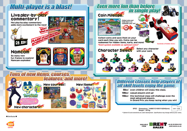 Mario Kart Arcade GP 2 Mkagp2b