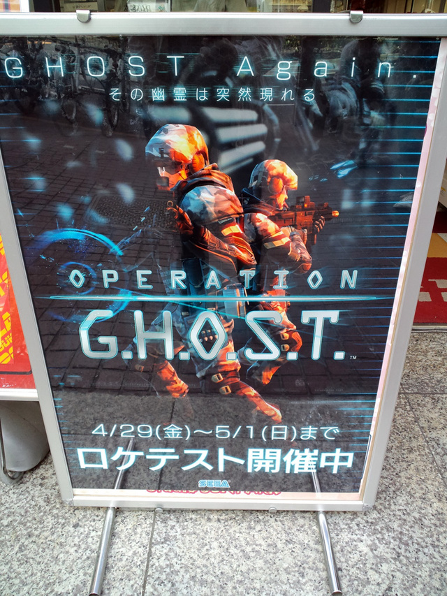 Operation G.H.O.S.T. Oghost01