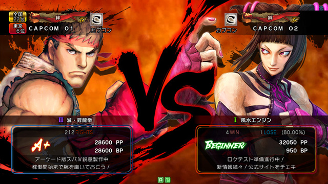 Super Street Fighter IV - Arcade Edition Ssf401