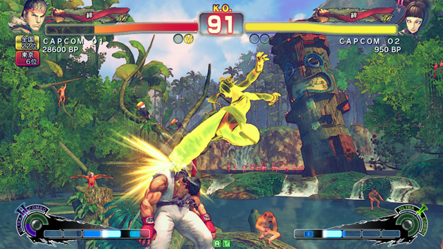 Super Street Fighter IV - Arcade Edition Ssf402