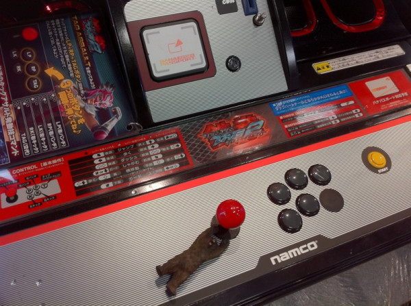 Tekken Tag Tournament 2 Ttt2gti03