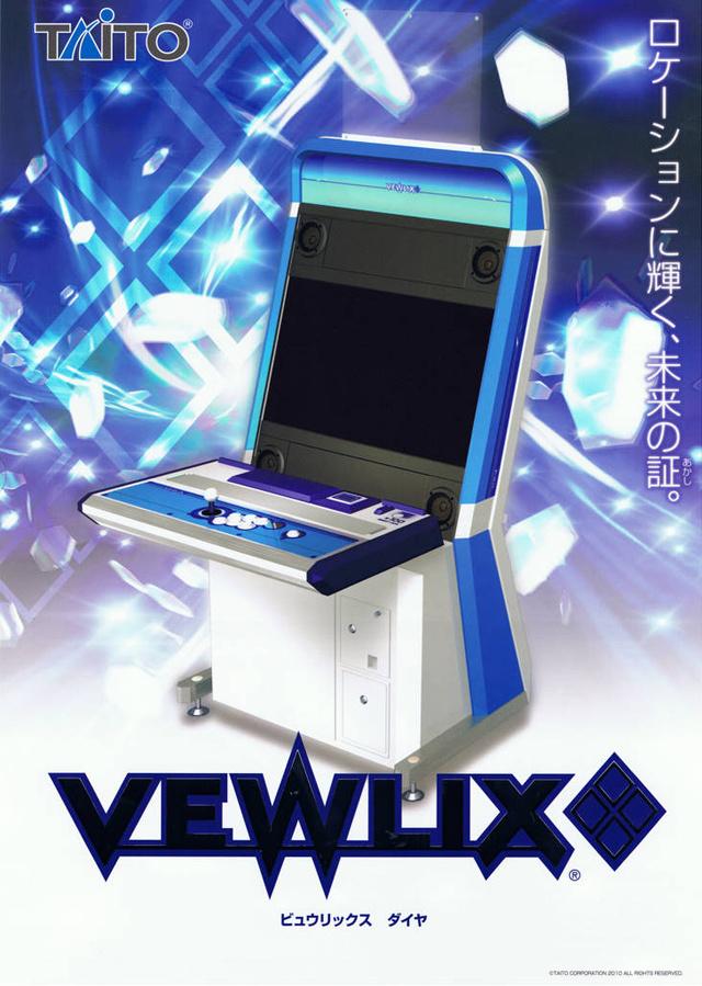 Vewlix Diamond Vlxdfly1