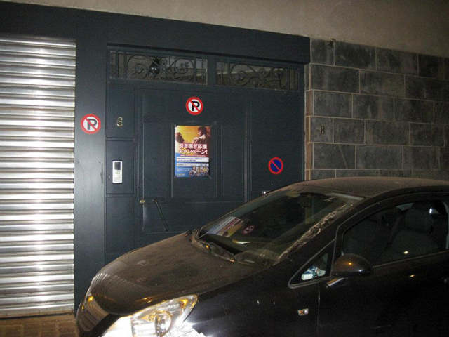 eLive/Arena (Brussels) Kenpac01
