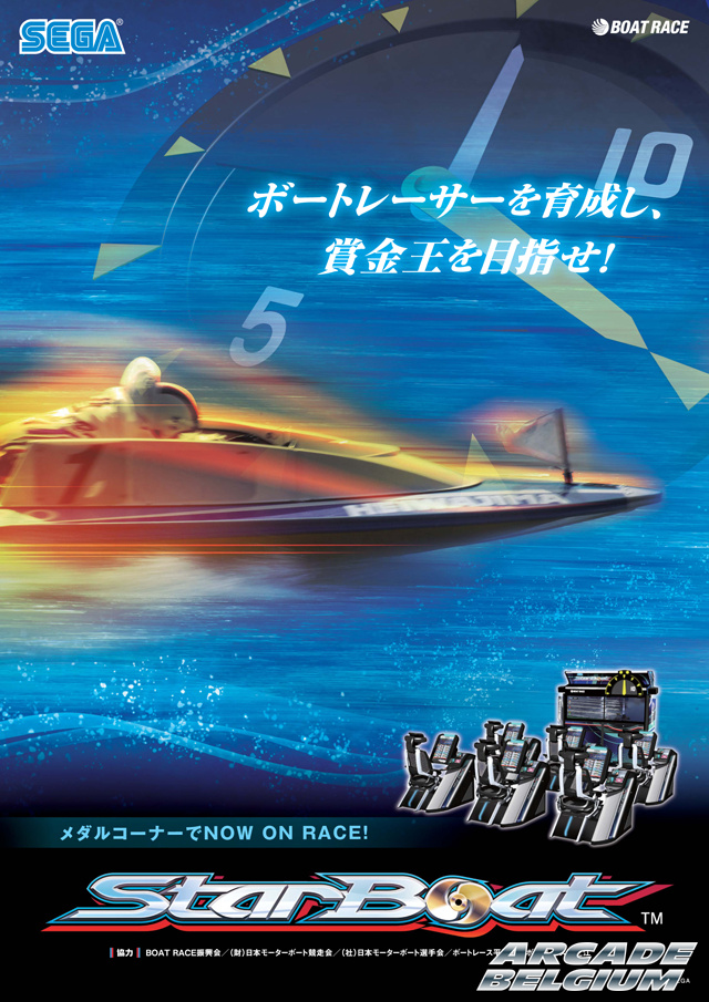StarBoat Sb01