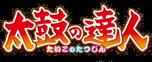 Taiko no Tatsujin Shin Kyotai Tnt00