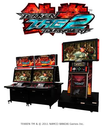 Tekken Tag Tournament 2 - Page 2 Ttt213